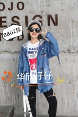 Denim jacket female spring and autumn 2018 new Korean version of the loose Harajuku wind jacket blue s