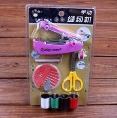 Damai Portable Sewing Machine Set other 1pc