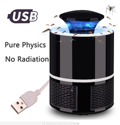 Electric Mosquito Killer Lamp USB Electric Mosquito Light Ultra-quiet Home Insect Trap black