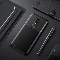 Luxury Carbon Fiber Phone Case For Nokia 5.1 3.1 2.1 Shockproof Soft Silicone Cover Nokia X5  X6 X7 black nokia 3.1