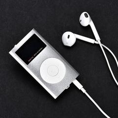 New screen plug-in MP3 player movement MP3 music player aluminum alloy enclosure Walkman MP3 white BLACK