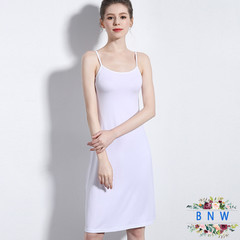 【BNW】Summer new high quality women's bottom strap dress F20024 M White(105cm)