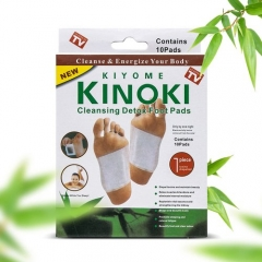 Cleansing Detox Foot Pads Cleanse Energize Your Body 50pcs