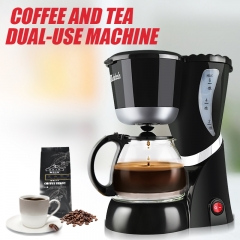 Automatic Coffee Makers DIY Drip Mini Household Coffee Machine With Cafetera Intelligent Black One size