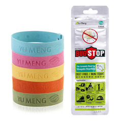 Mosquito Repellent Bracelet Deet Waterproof Spiral Wrist Band Outdoor Indoor Insect Protection Baby as picture 5pcs