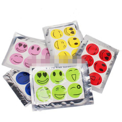 Mosquiot Repellent Stickers Patches Smiling Face Drive Midge Citronella Oil Baby Care as picture 60pcs