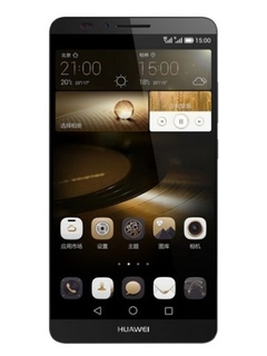 Refurbished Smartphone Huawei Mate 7 3GB+32GB -6''13+5 MP- Double SIM-4100mAh smartphone gray 2g+16g