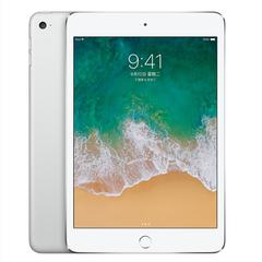 Brand New apple ipad air 2  9.7 inches fingerprint 2GB ram certified product Wifi Only white(16g+wifi only)