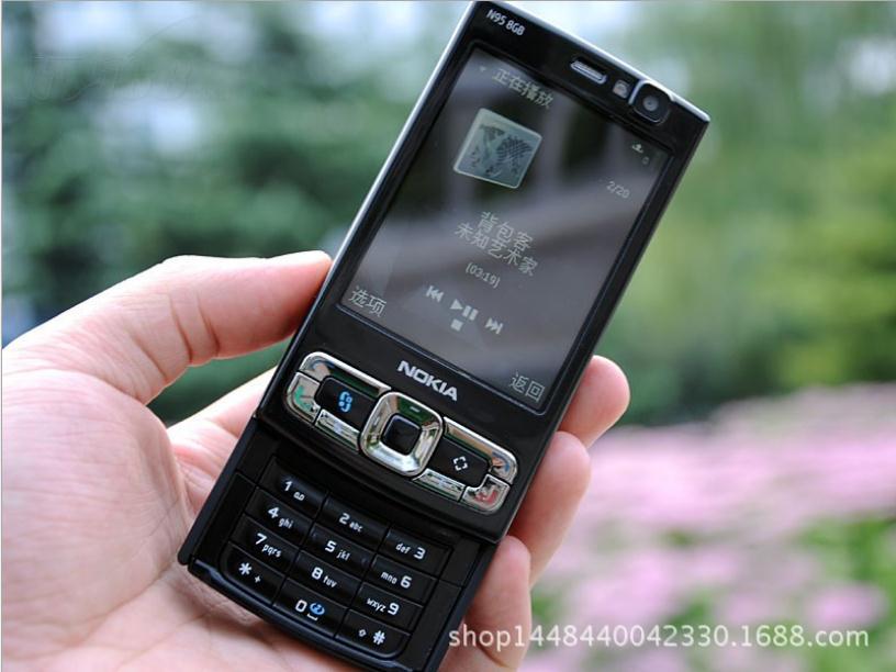 Refurbished Phone Nokia N95 8Gb Storage Camera 5Mp -4311