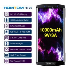 HOMTOM HT70 10000mAh New Phone 4+64GB 6''18:9 HD+ Display  16MP+13MP Dual Cameras Fingerprint white