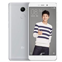 Refurbished Xiaomi Redmi 4 Smartphone5 Inch  2GB+16GB 13MP+5MP 4100MAH 4G  Redmi4 white