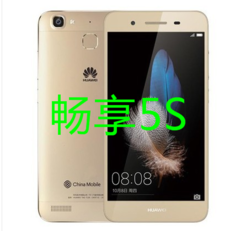Refurbished phone Huawei Enjoy 5S 2GB+16GB -5''screen 13MP+5MP-Double SIM- smartphone gold
