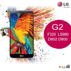Refurbished LG G2 5.2