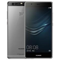 Refurbished Huawei P9 3GB + 32GB ROM Kirin 955 5.2