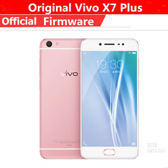 "Refurbished Smartphone vivo x7 plus 5.7"" 4G+64G 16MP+16MP 4G LTE 4000mah vivo x7plus smart phone pink 4+64g"