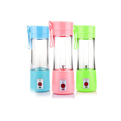 Portable blender Juicer USB Rechargeable Mini Juice Cup Fruit Juice Cup green