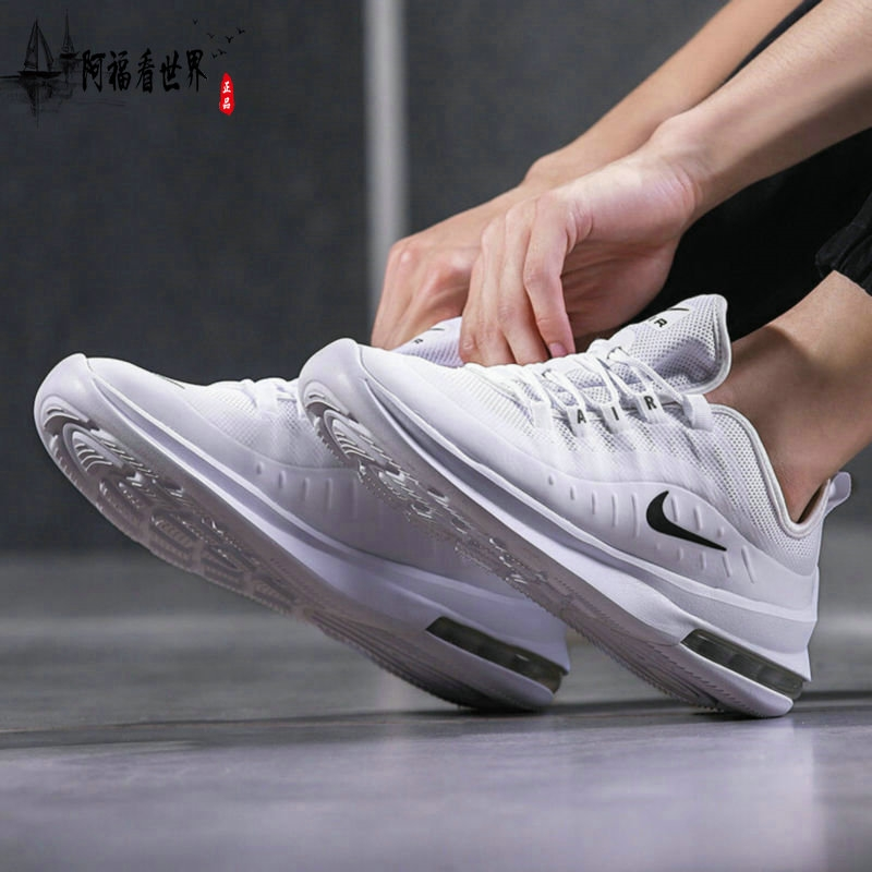 free shipping 28e2e e1053 NIKE AIR MAX AXIS 87 MEN'S SPORTS RUNNING SHOES WOMEN'S SNEAKERS black and  white 39eur