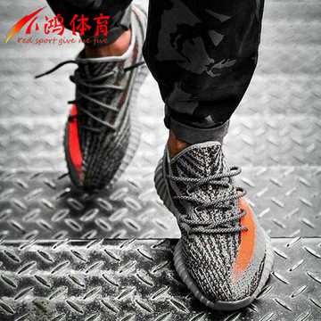 e3884615f8c96 2018 TOP NEW Fashion Adidas Yeezy 350V2 MENS SPORT RUNNING SHOES SNEAKERS  gray and orange 36eur