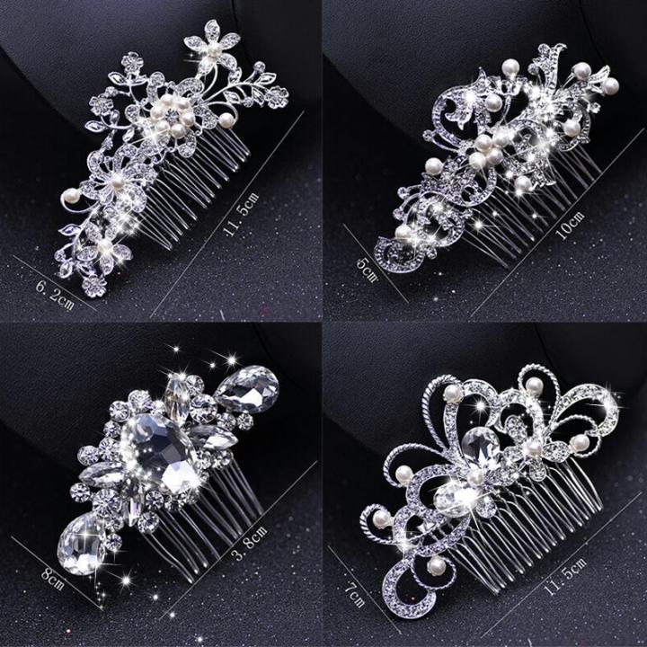 Black /& Diamante Hair Comb Weddings Prom New 10cm