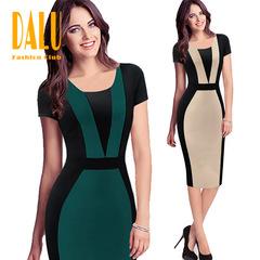 DALU Fashion Elegance Rustle Gauze Embroidered Long Sleeve Patchwork Women Dress Sexy Dress Skirt s khaki