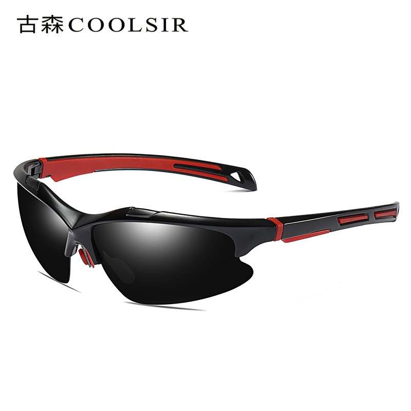 a7c966d09b3 HD Car Driving Sunglasses Night Vision Wrap Arounds Lens Over Unisex sports  Glasses one size black grey one size  Product No  2548455. Item specifics   Brand ...