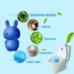 Blue Rabbit Toilet Cleaner Magic Automatic Flush Toilet Cleaner Helper Blue Bubble Cleaning blue 1pcs