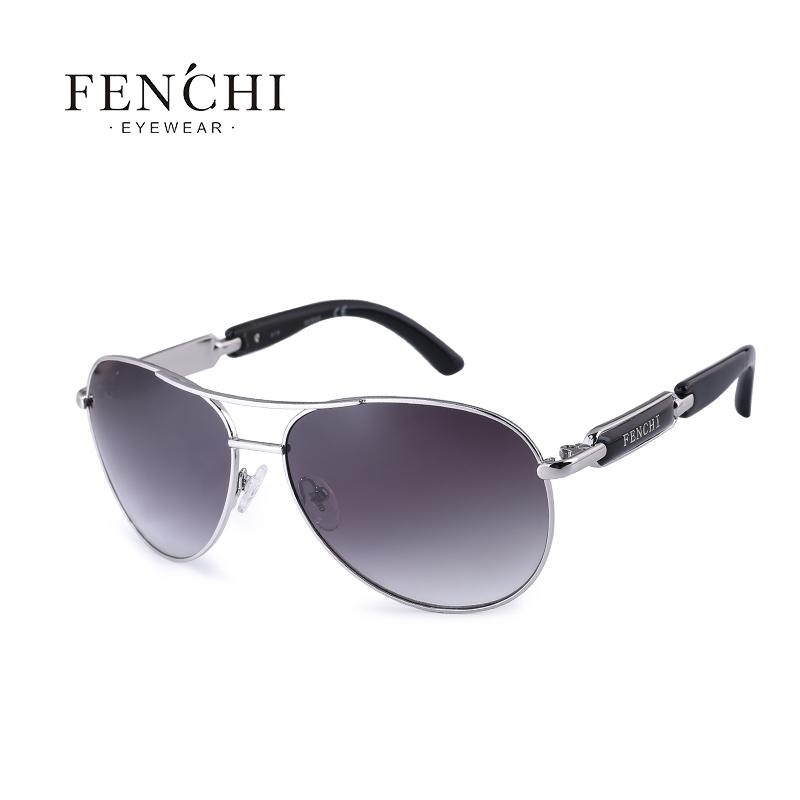 dfd9111e2e FENCHI Sunglasses Women Metal Hot Rays Glasses Driving Pilot Mirror grey  brown  Product No  3189244. Item specifics  Brand