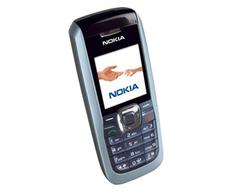Nokia phone NOKIA 2610 cell phone GSM MP3 RAM 2M not smartphone black
