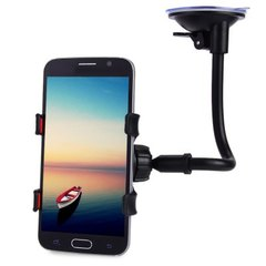 2est Universal 360 Degrees Rotation  Arm Car Windshield Holder Mount Bracket Stand for Cell Phones black 17cm