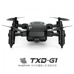 Mini folding drone indoor children's toys high-definition aerial photography black 2MP