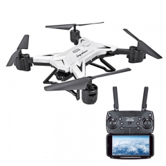 Long range folding aerial photography uav quadcopter WIFI map transmission black with HD camera