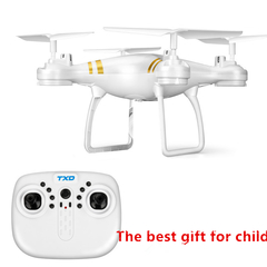 Children's toy helicopter Remote controlled quad vehicle drone+200w camera white 23 minutes flight