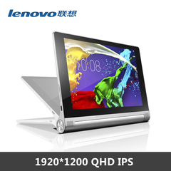 Lenovo YOGA tablet 8-inch android 1920*1200 IPS 2GB ram 16GB rom 6400mAh battery silver