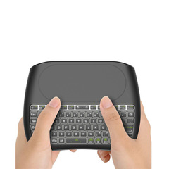New d8-s wireless keyboard and mouse an organic whole 2.4GHz Color backlighting