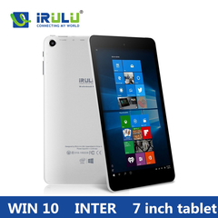 IRULU 7-inch Dual Camera Intel Win10 tablet 1GB+8GB Cheap and easy to use black