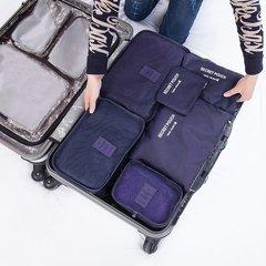 6 Pcs/Set Square Travel Luggage Storage Bags Clothes Organizer Pouch Case Deep Blue