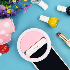 RK12 rechargeable selfie compensator lamp portable ring lamp 36 LED Pink One Size