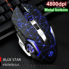 6 Button Wired Mouse DIY G Software 4 Color Breathing Lamp Adjustable 4800DPI USB Gaming Mouse Blue One Size