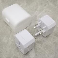 New Style Universal Worldwide Portable All in 1 UK/EU/US/AU Travel Plug Adapter Set Socket Converter white