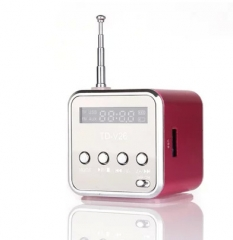 Music Player, New Mini Digital Portable Music MP3/4 Player TF Card USB Disk Speaker FMRadio red