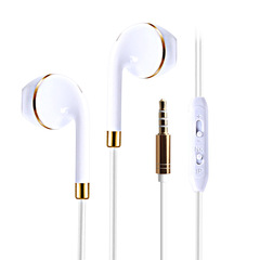 Universal in-ear fully compatible heavy bass headphones white