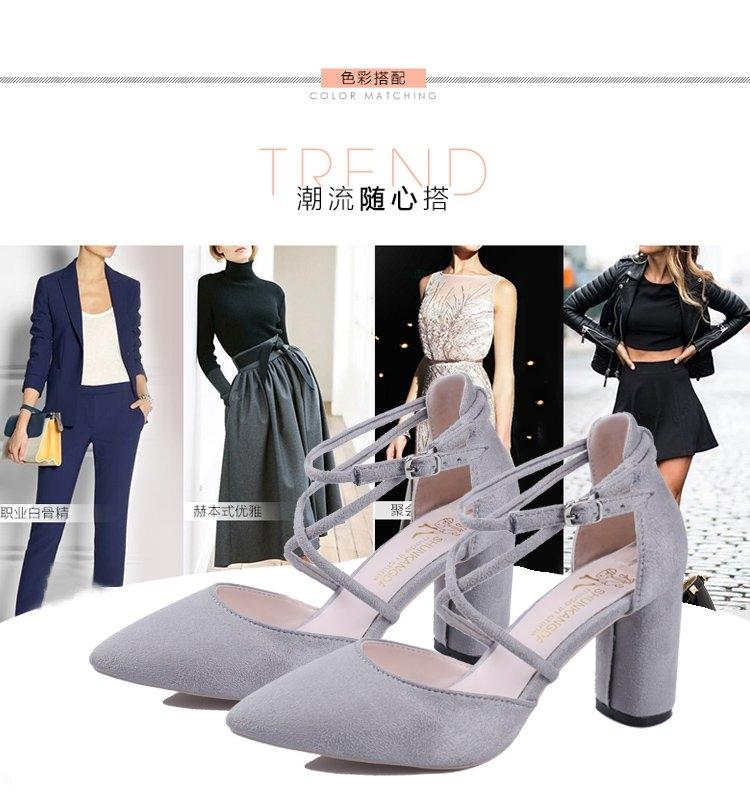 904097698052 Cute Thick Heel Closed Toe Women High Heel Sandals Black 1866  Product No   2717368. Item specifics  Seller SKU BJ1866-Grey-35  Brand