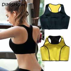 Hot Shapers Vest Black Neoprene Yoga Top Sports Bra Brand Women Training Corset Slimming Body black s