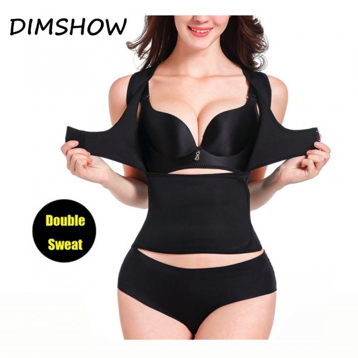 b7e5edf69b Women s Neoprene Sexy Sauna Vest Body Shaper Waist Trainer Corset Cinta  Modeladora Sweat Slim Belt black