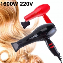 High Power 220V 1800W Household Professional Blow Hair Dryer Hair Blowers Hot Cool Function Random color One size
