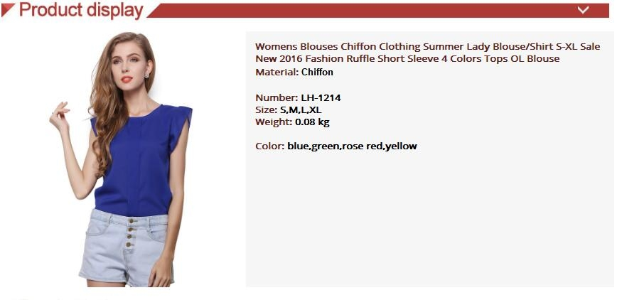 1132a17b07ef DIMSHOW Office Lady Chiffon Shirts Blouses Short Butterfly Sleeved ...