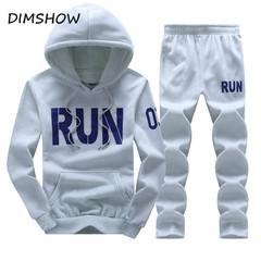 Men Clothing Set Sportswear 2017 Autumn Hoodies Sweatshirts Men's Tracksuits Mens Jacket+Pants 2pcs light grey m