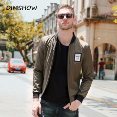 Fashion Brand Jacket Men 2018 New Trend College Slim Fit Casual Mens Solid Bomber Jackets And Coat army green m
