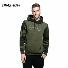 Sweatshirts Men Hoodies  Print Style Autumn Winter Loose Camouflage Patchwork Casual Tracksuit army green s
