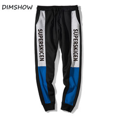 Street Men Pants Printing Side Stripe Pockets Joggers Elastic Waist Patchwork Hip Hop Trousers Brand blue s